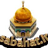 http://up.sabahat.ir/view/1397870/logo.png