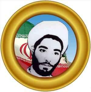 شهيد حسين اصغري سندي