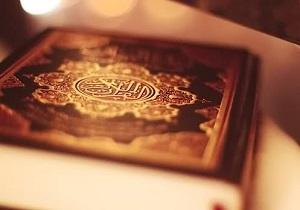 از دیدگاه قرآن چه عواملی باعث نابودی و هلاکت مردم میشوند؟