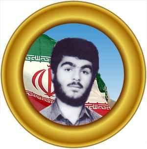 شهید احمد بخشی شفاهی